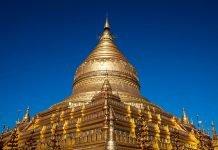 Imola mostra Myanmar