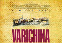 Fim Varichina