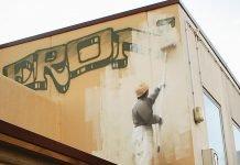 Muro dipinto Dozza Eron